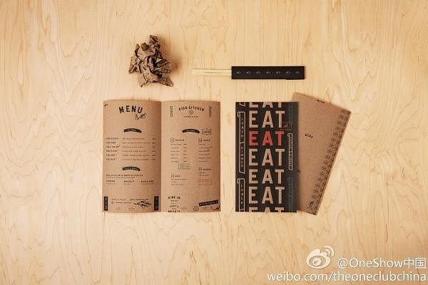 Kigo Kitchen Promotional Items, 3