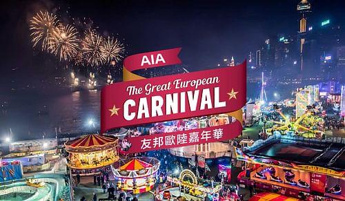 AIA Great European Carnival Hong Kong - Branding & Positioning